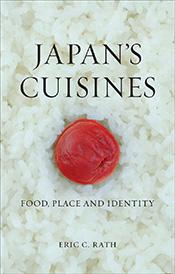 Rath Sushi Book.